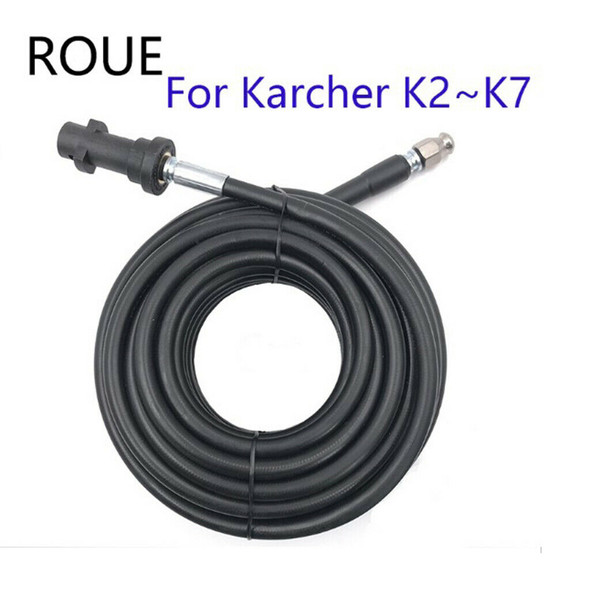6M Pressure Washer Drain Sewer Cleaning Hose Jet Nozzle Fit for Karcher K2-K7