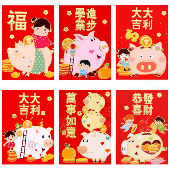 6Pcs cute Chinese new year red packet red envelope 2019 year of the pig lucky JR