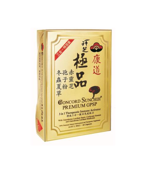 Concord Sunchih Premium GPSP 3 in 1 Therapeutic Immune Activator