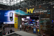 EVENT   2015 New York International Auto Show