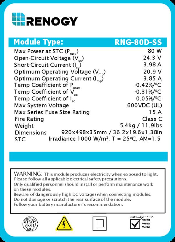 80 Watt 12 Volt Monocrystalline Solar Panel Label