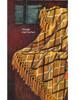 Easy Crochet Plaid Afghan Pattern No 742-3