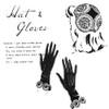 Free Hats & Gloves Crochet Pattern, Anne Cabots 1945 Album