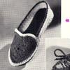 Crochet loafer slippers pattern