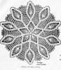 Small crochet spiral doily pattern, Alice Brooks 7136