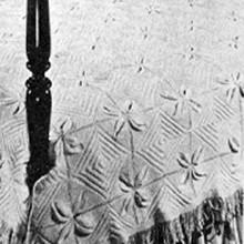 Vintage Knitted Bedspread Pattern called Petal Block