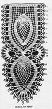 Crocheted Pineapple Panel for Chair Set