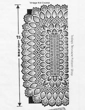 Pineapple Tablecloth Crochet Pattern, Design 505