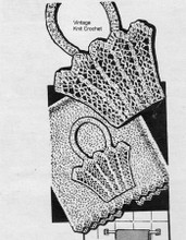 Basket Insertion Crochet Pattern, Mail Order 7378