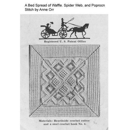 Anne Orr crochet bedspread square in waffle stitch