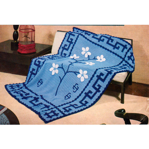 Bernhard Oriental Afghan, Vintage Crochet Pattern