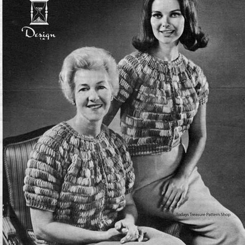 Knitted Short Sleeve Cardigan Knitting pattern