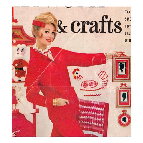 Crochet Plus Size Jacket Pattern