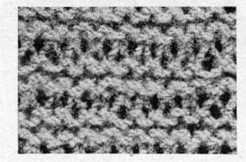 Knitted cardigan pattern stitch