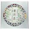 Shaoyang White Pu-Erh Pie