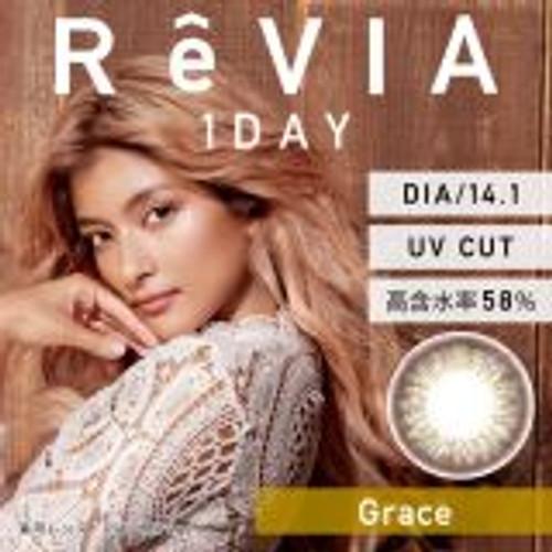 ReVIA 1 DAY GRACE (10)