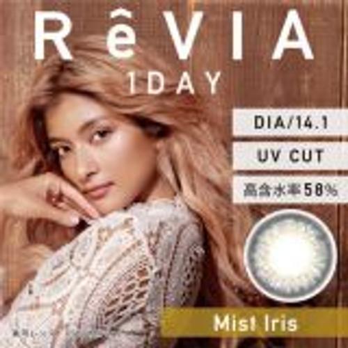 ReVIA 1 DAY Mist Iris (10)