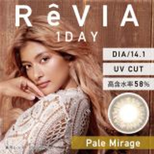 ReVIA 1 DAY Pale Mirage (10)