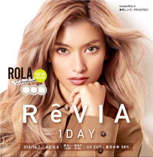 ReVIA 1 DAY Private02 (10)