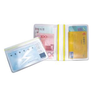 Watertight Wallet