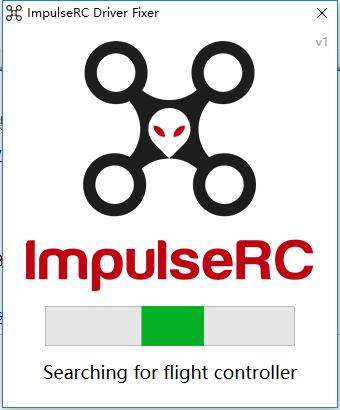 Impulse RC Driver Fixer