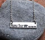 Mama Animal Necklace