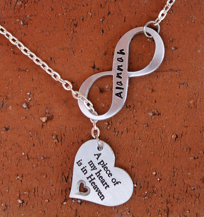 Infinity Necklace with Infinity Engraving