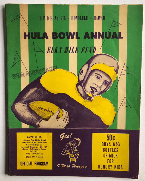 1951 Hula Bowl Program