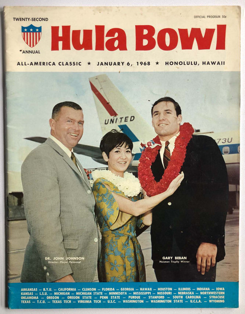 1968 Hula Bowl Program