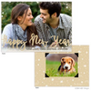 Starry Border Happy New Year Holiday Card