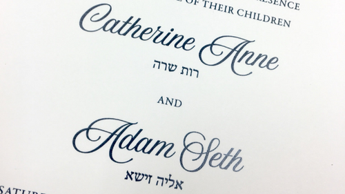 Catherine & Adam's Wedding Invitation