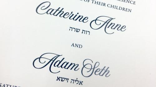 Catherine & Adam's Wedding Invitation