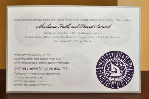 Shoshana and David: Wedding Invitation