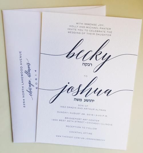 Becky and Josh: Wedding Invitation