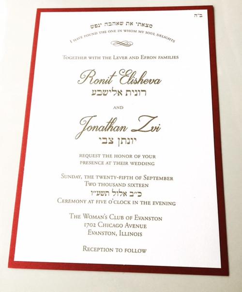 Ronit and Jonathan: Wedding Invitation