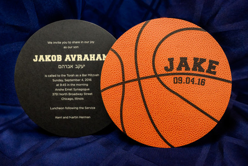Jake: Bar Mitzvah Invitation