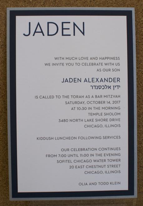 Jaden Alexander: Bar Mitzvah Invitation