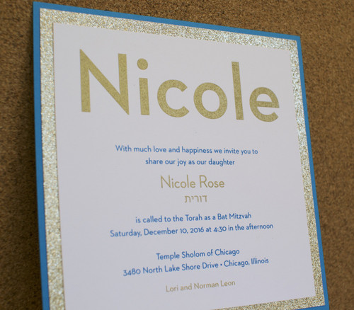 Nicole Rose: Bat Mitzvah Invitation