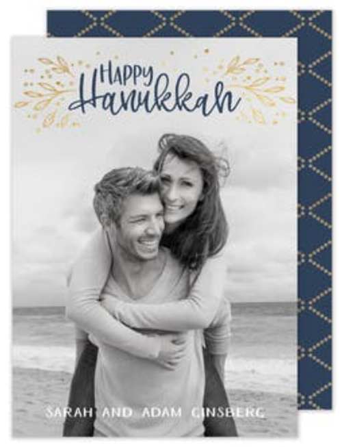 Golden Vines Hanukkah Holiday Card