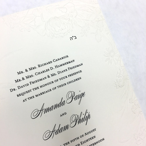 Amanda and Adam: Wedding Invitation