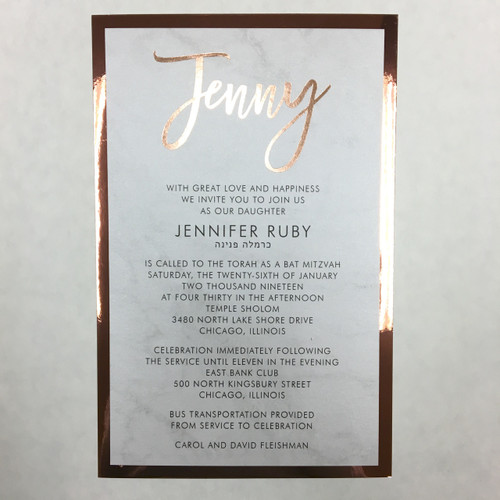 Jenny: Bat Mitzvah Invitation