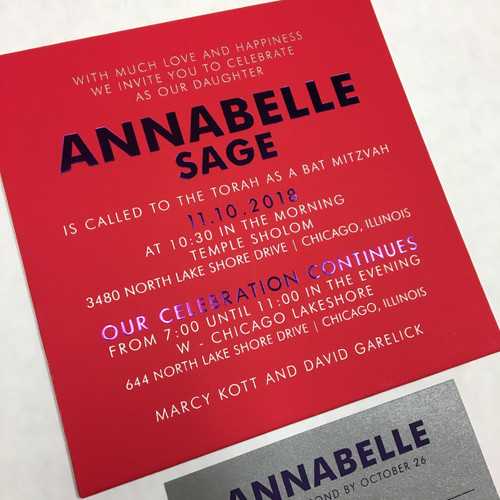 Annabelle: Bat Mitzvah Invitation