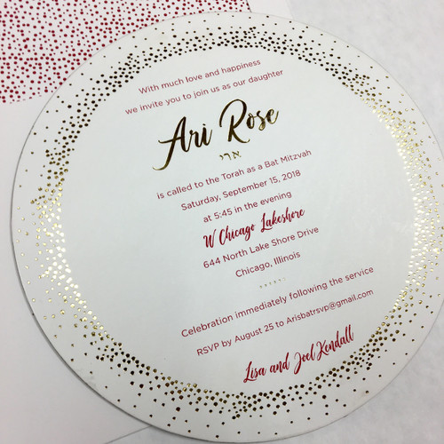 Ari: Bat Mitzvah Invitation