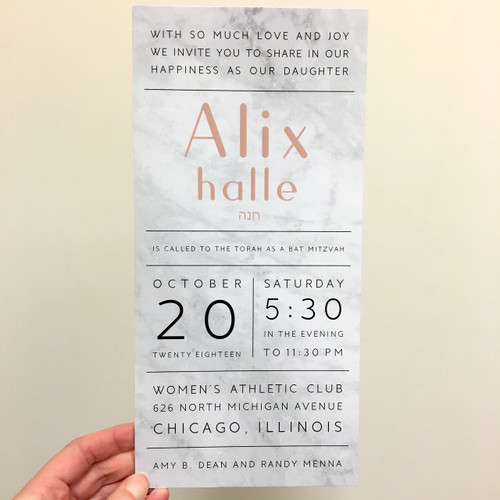 Alix: Bat Mitzvah Invitation