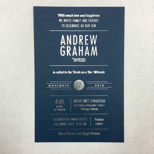 Andrew: Bar Mitzvah Invitation