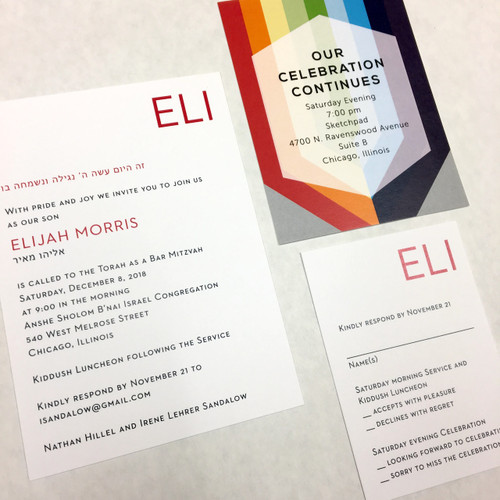 Eli: Bar Mitzvah Invitation