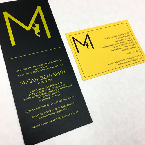 Micah: Bar Mitzvah Invitation