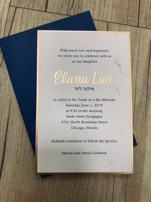 Elana: Bat Mitzvah Invitation