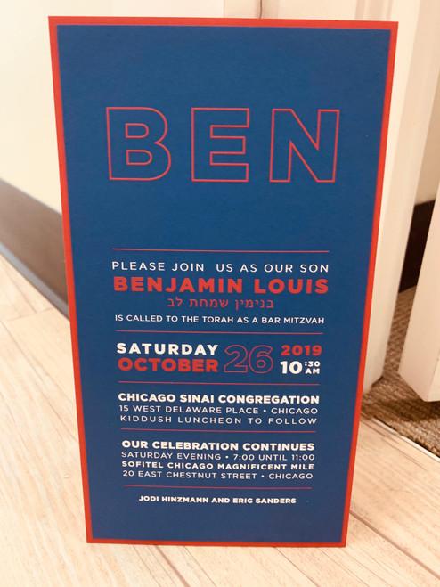 Ben: Bar Mitzvah Invitation