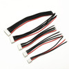JST 2.54XH Lipo Balance Charge Cable